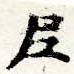 HNG044-0257