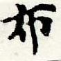 HNG044-0264
