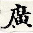HNG044-0273