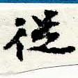 HNG044-0283