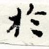 HNG044-0313
