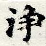 HNG044-0359
