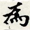 HNG044-0374