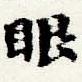 HNG044-0402