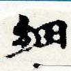 HNG044-0414