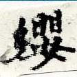 HNG044-0418