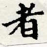 HNG044-0422