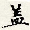 HNG044-0438