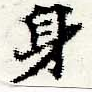 HNG044-0466