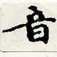 HNG044-0504