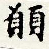 HNG044-0505