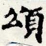 HNG044-0506
