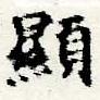 HNG044-0508