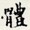 HNG044-0513