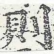 HNG046-0015