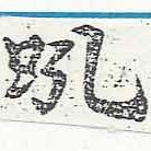 HNG046-0022