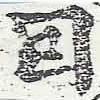 HNG046-0024