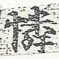 HNG046-0046