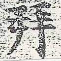 HNG046-0061