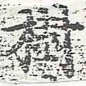 HNG046-0073