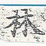 HNG046-0074