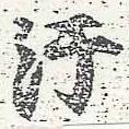 HNG046-0079