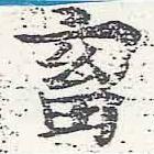HNG046-0088