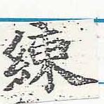 HNG046-0098