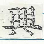 HNG046-0104