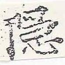 HNG046-0121