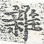 HNG046-0124