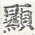 HNG046-0127