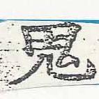 HNG046-0132