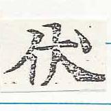HNG046-0164