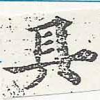 HNG046-0174