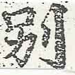 HNG046-0177