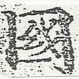 HNG046-0219