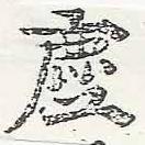 HNG046-0221