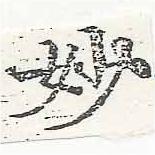 HNG046-0239