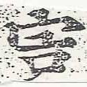 HNG046-0248