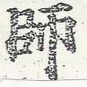 HNG046-0258