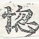 HNG046-0279