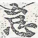 HNG046-0283
