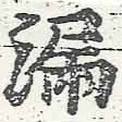 HNG046-0352