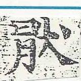 HNG046-0375