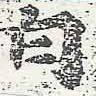 HNG046-0391