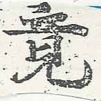 HNG046-0408