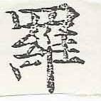 HNG046-0415