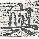 HNG046-0429