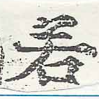 HNG046-0432